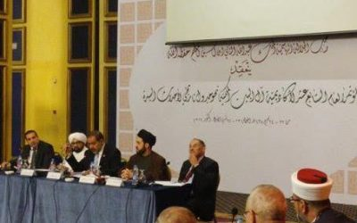 "IRAQ – Conference ""Chronological Prophetical Sirah"""