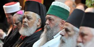 FORMER YUGOSLAV REPUBLIC OF MACEDONIA – The Fourth World Conference on Dialogue among Religions and Civilisation