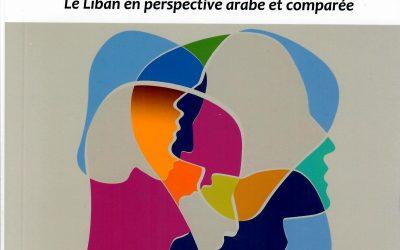 La Gestion Démocratique du Pluralisme Religieux et Culturel : Que faire ?