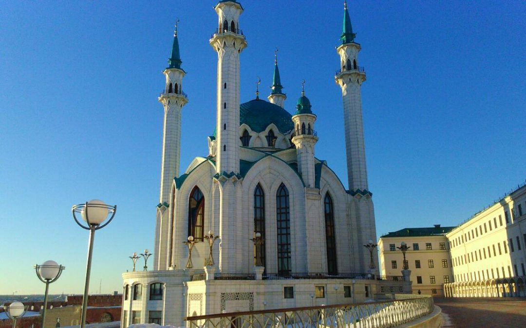 4th National Congress of UNESCO Chairs – Russian Federation