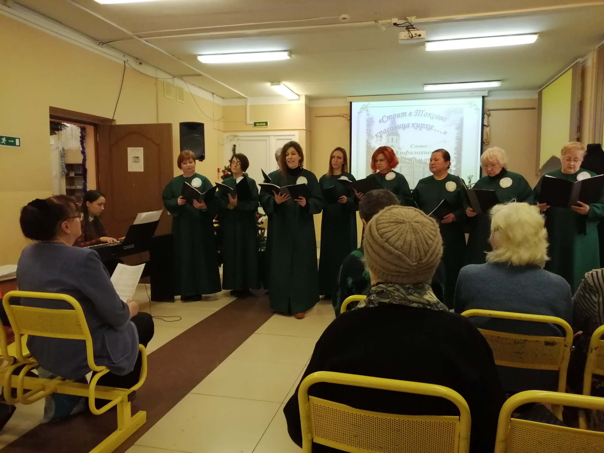 20191221 - 6th TRLH - Choir Singing to Audience